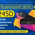 NOVItrade banner mag245D 5_1159x507